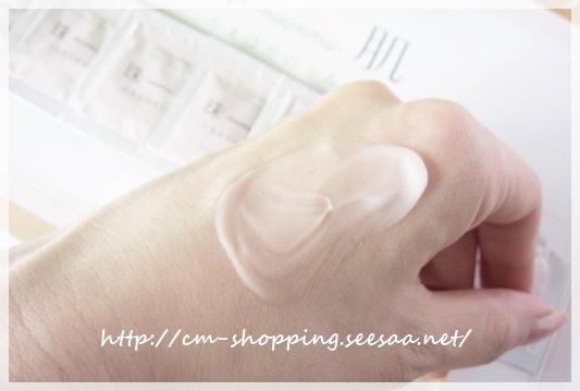 玉肌のうみつ⑤シ159.JPG