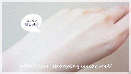 coyori 美容液オイル⑤シ159.JPG